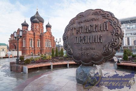 Picture for category Гостиницы Тулы